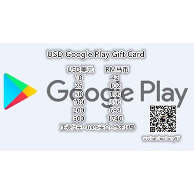 US Google Play Gift Card Codes
