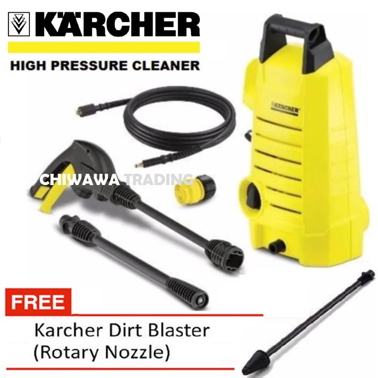KARCHER K1 High Power Pressure Washer Cleaner 100 Bar 300 L/H 1200 Watt Premium Water Jet