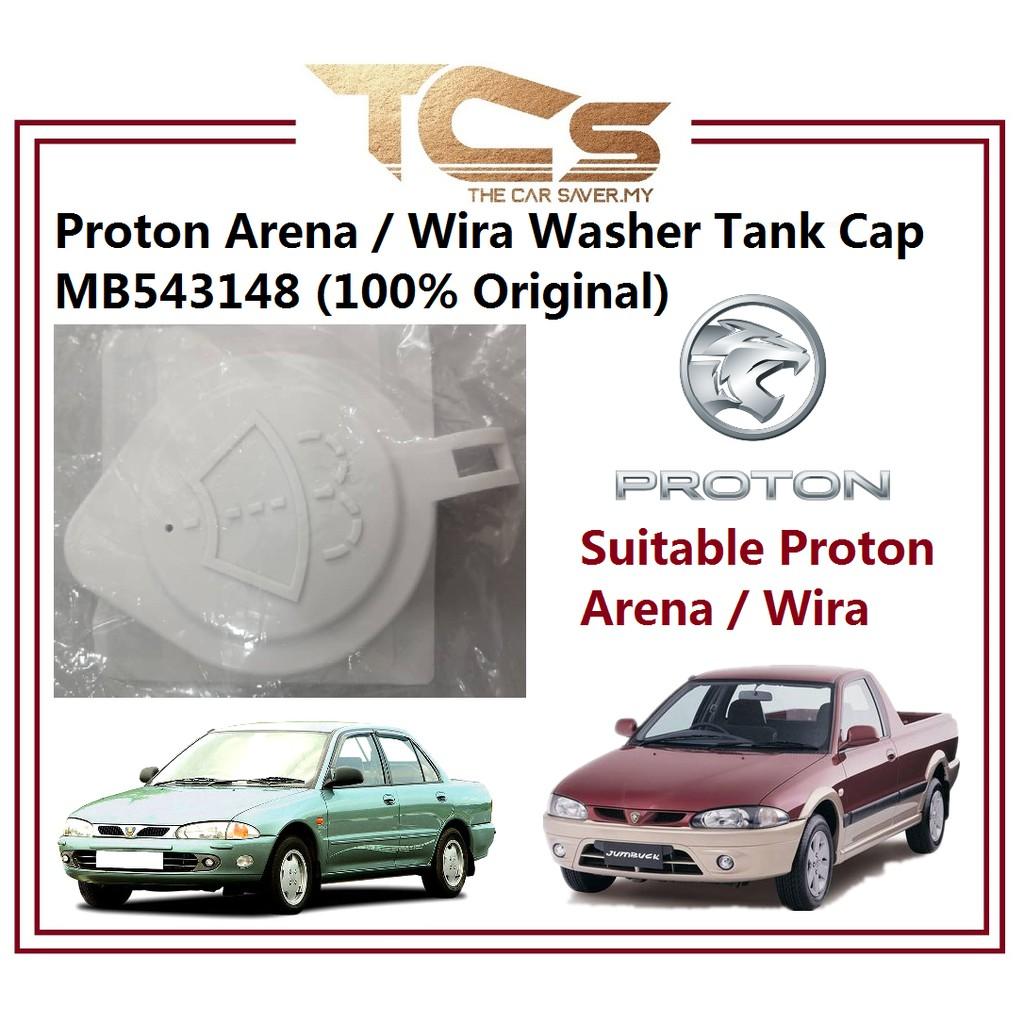 Proton Arena / Wira Washer Tank Cap MB543148 (100% Original)