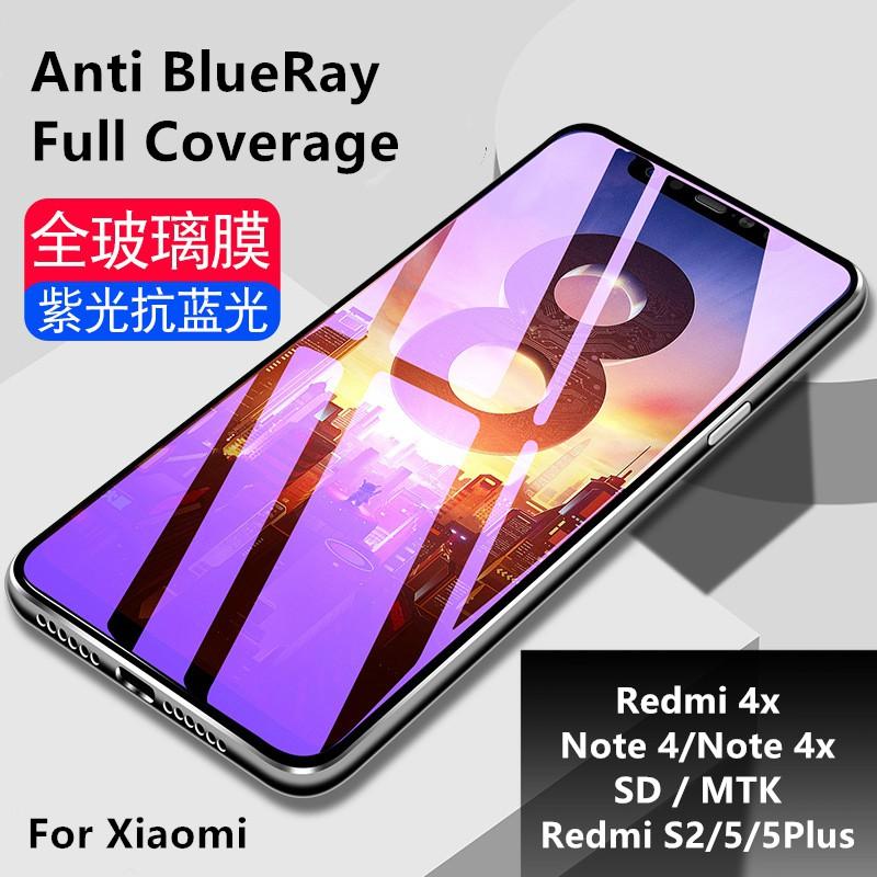 Xiaomi Redmi 4x/ Note 4/ 4x/ S2/ Redmi 5/ 5 Plus Blue Ray Full Tempered  Glass