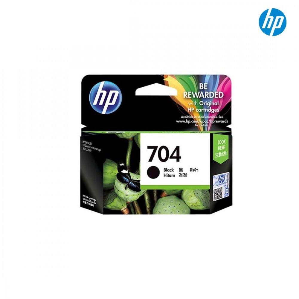 HP 704 Black HP 704 Tri-Color HP 704 Combo Pack HP 704 Twin Pack Original Ink Cartridge for HP 2010 K010 2060 K110