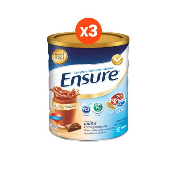 [ขายดี] Ensure เอนชัวร์ ช็อกโกแลต 850 กรัม 3 กระป๋อง Ensure Chocolate 850g 3 Tins อาหารเสริมสูตรครบถ้วน สำหรับผู้ใหญ่