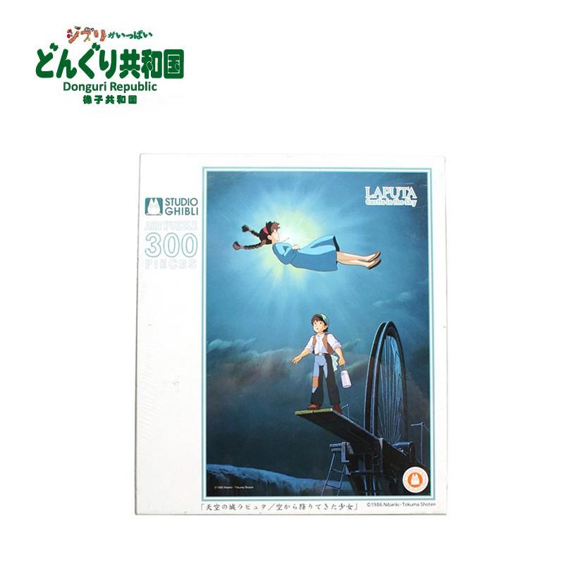 1000Pcs Wooden Puzzle Laputa Castle In The Sky Hayao Miyazaki Anime Jigsaw Toy