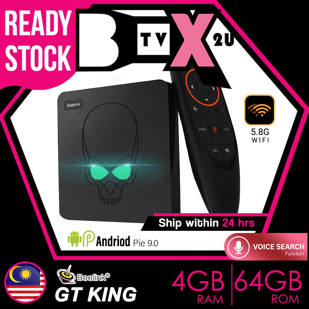 Fastest TV Box 😱 Beelink GT King 4GB 64GB Android 9 Pie S922X 8K Smart  Android TV Box (Pre installed Apps)