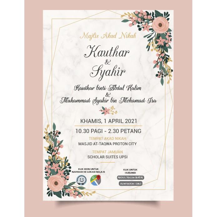 Design G 1 Page Kad Kahwin Wedding Card Digital Shopee Malaysia