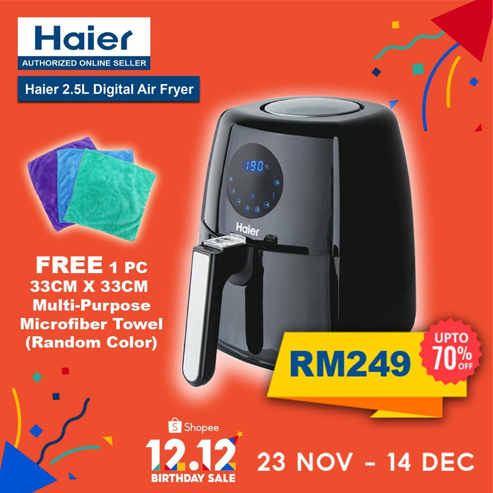 [Free Gift] Haier 2.5L Air Fryer HA-AF253 Digital  Touch Screen