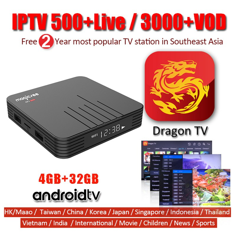 N5MAX IPTV Android Box Amlogic S905X2 & Southeast Asia IPTV Subscription  Astro
