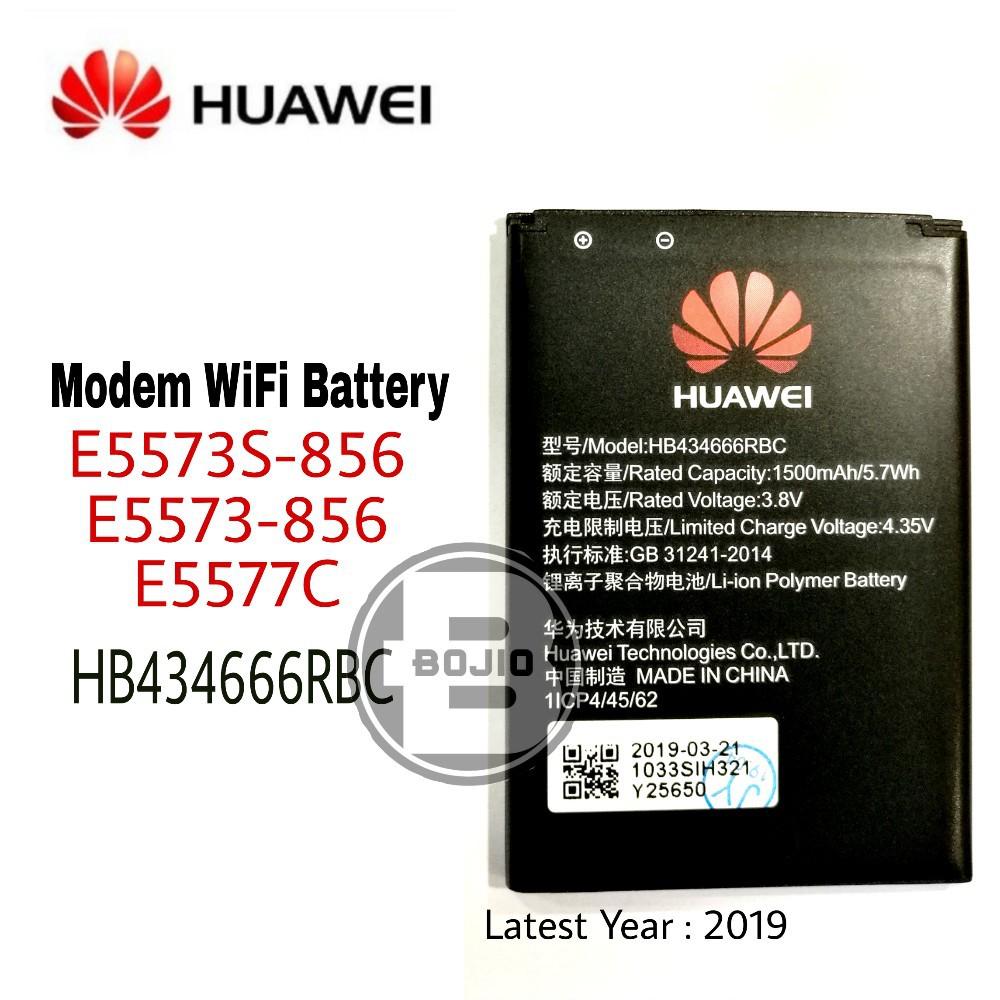Huawei Modem WiFi Battery huawei E5573S-856 E5577C E5573-856 Battery  HB434666RBC