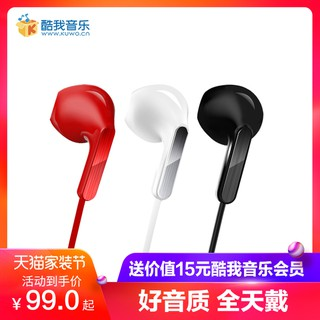 Cool K3 semi-ear Bluetooth music headphones running wireless neck hanging  earplu