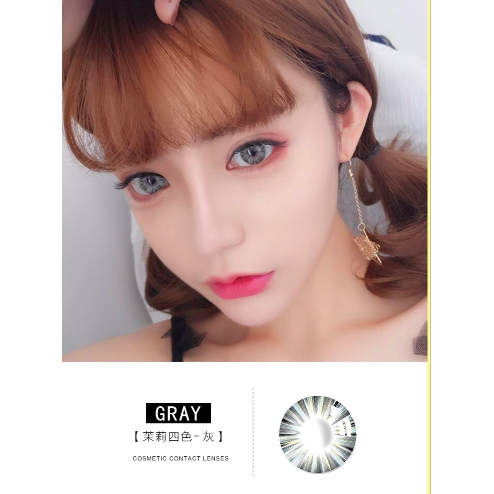 d0647bc06eb Magic Barbie DOLLY BROWN Korean contact lens colored contact lenses 16mm 1  pair