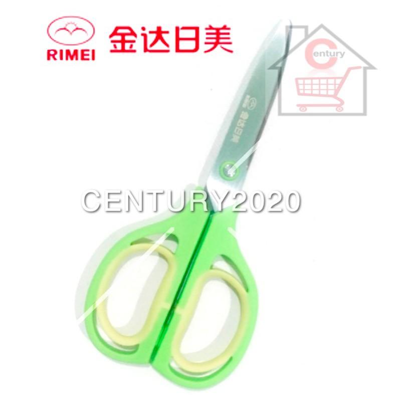 RIMEI Stationery Scissors Heavy Duty Extra Sharp Stainless Steel Scissors Green Handle