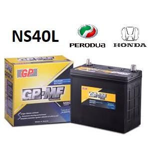 Yokohama Gold Mf Series Car Battery Ns40zl Shopee Malaysia
