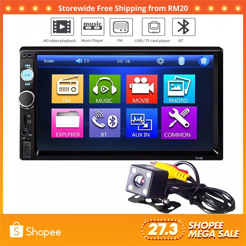 7010B 7'' HD Double 2 DIN Touch Car MP5 Player Bluetooth Stereo FM Radio  USB/TF