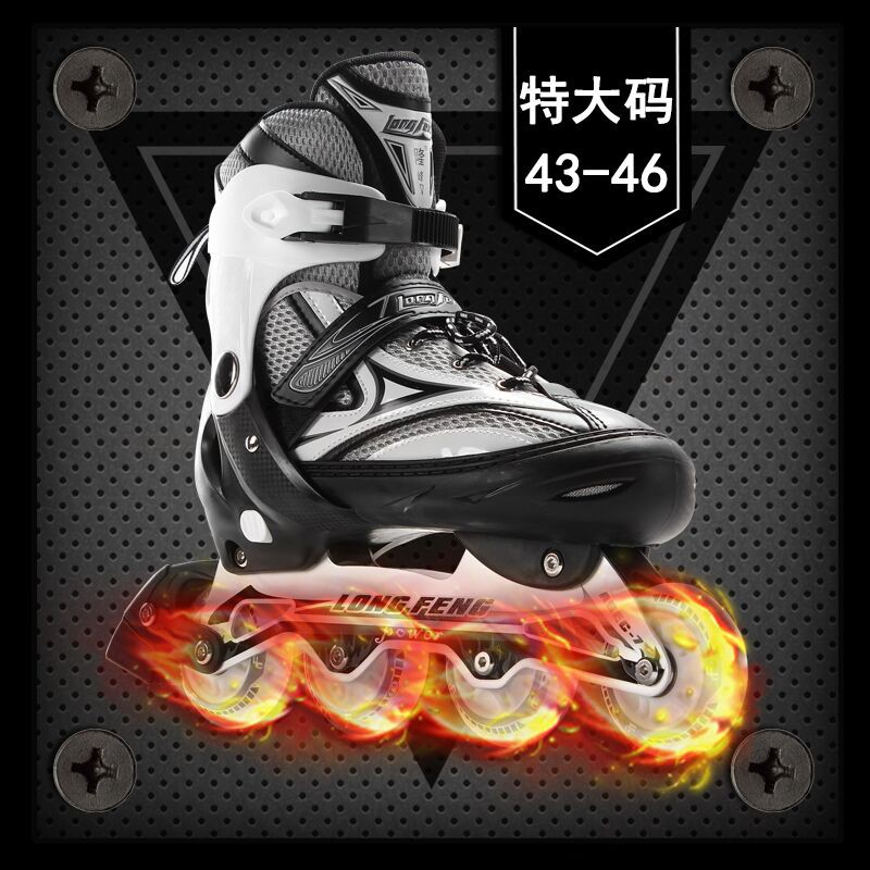 6ff294c084aa Longfeng authentic adult large size adjustable inline skates roller skates  skate