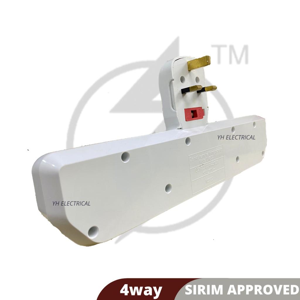 [SIRIM APPROVED] 4 WAY T-Adaptor Plug Surge Protector 13Amp