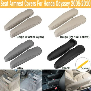 Seat Armrest Covers Synthetic Leather For 05-10 Honda Odyssey Dark Gray