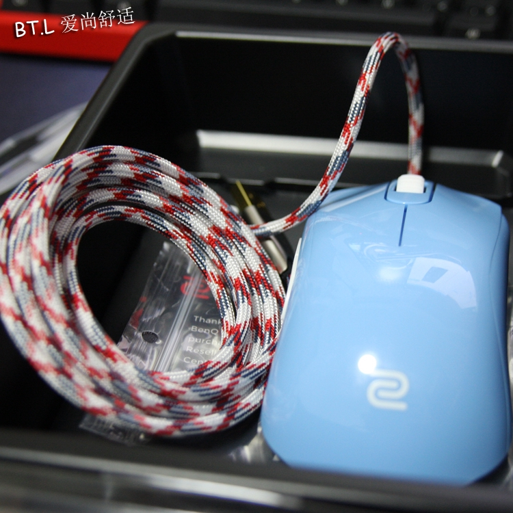 Paracord DIY Mouse USB Umbrella Rope Mouse line Zowie Gear S1/S2 super soft  DIY
