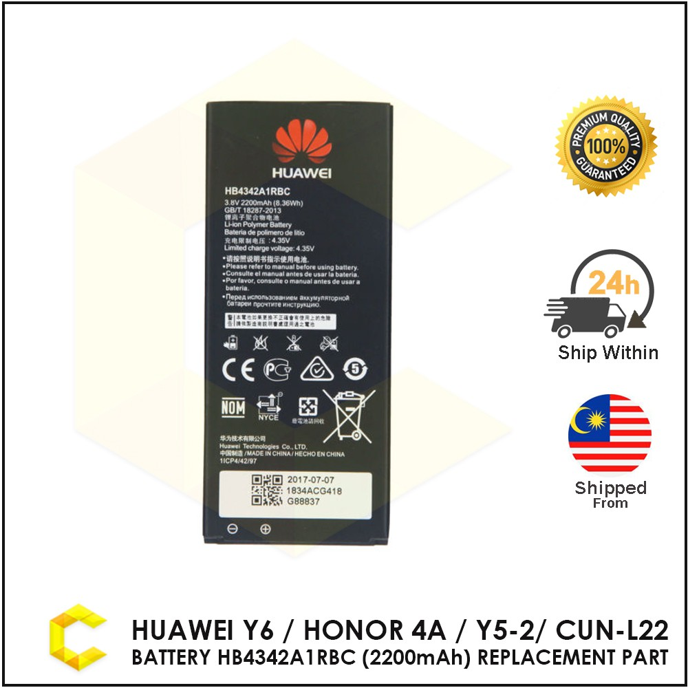 CellCare HUAWEI Y6 / HONOR 4A / Y5-2 / CUN-L22 BATTERY HB4342A1RBC (2200  mAh)