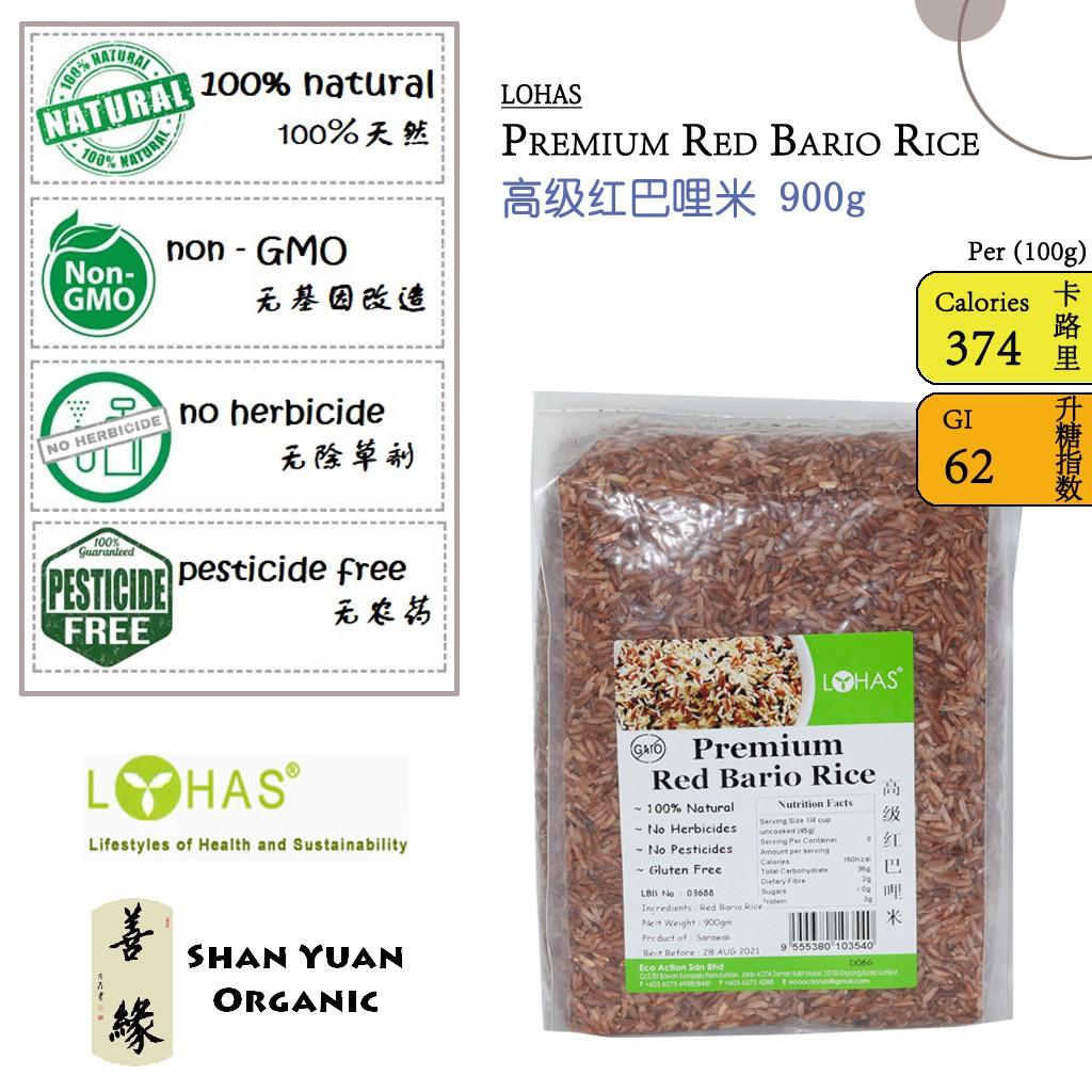 Premium Red Bario Rice 高级红巴哩米 900g [LOHAS]