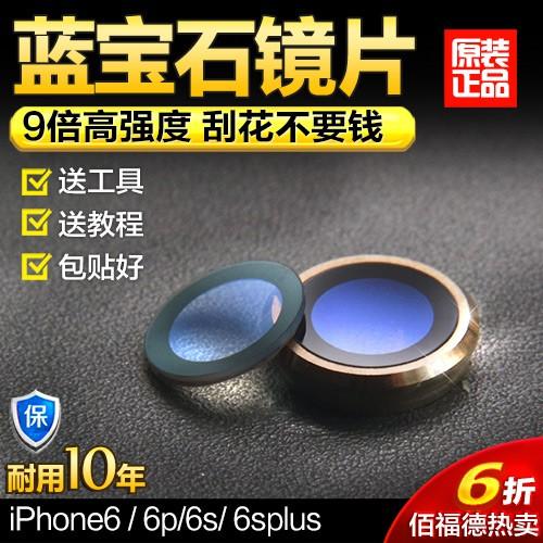 Cheap Products Original Apple Iphone 6 6splus Rear Camera Lens 6s