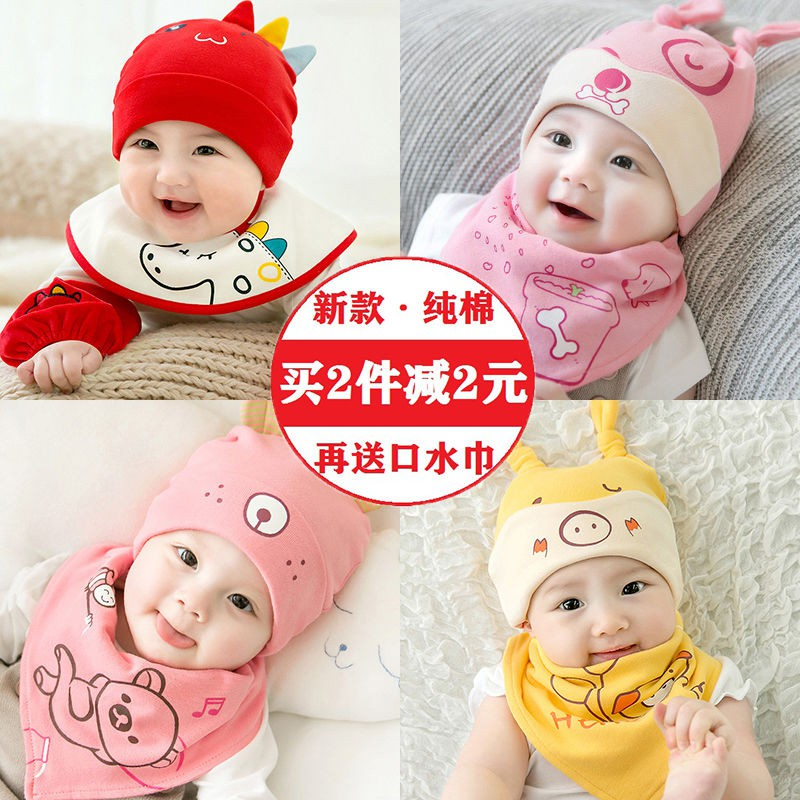 Holiday Baby Hat 0-12 Months NWT