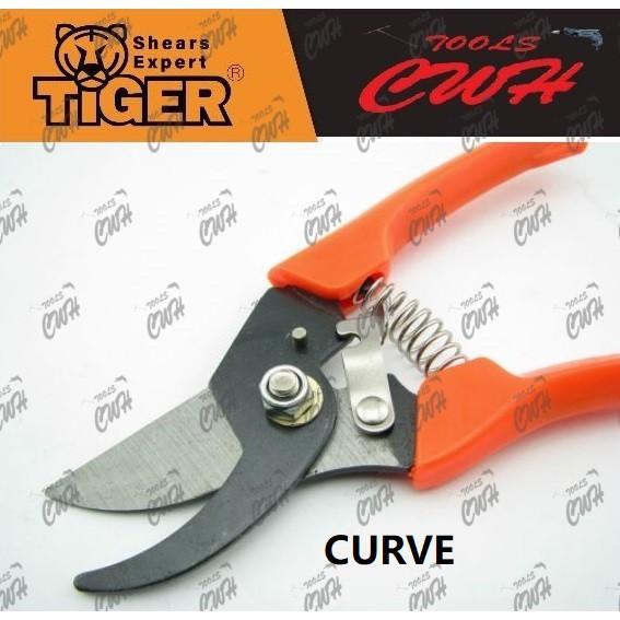 Tiger No.702/700 Straight Garden / Pruning Shear WIRE CUTTER FRUIT CUTTER- - -  - -STANLEY TOPTUL MRMARK SATAGOOD