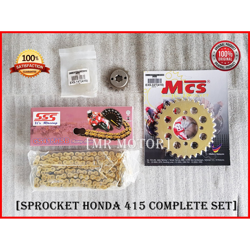 Chain 415 SSS Sprocket 415 MCS Gold SET Honda EX5 , SYM , Wave100 , GBO