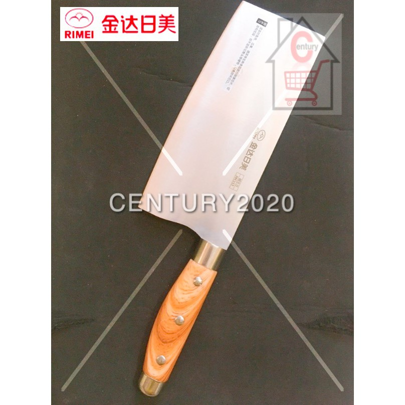 RIMEI Slicing Knife Kitchen Knife High-Class Stainless Steel Knife 7242