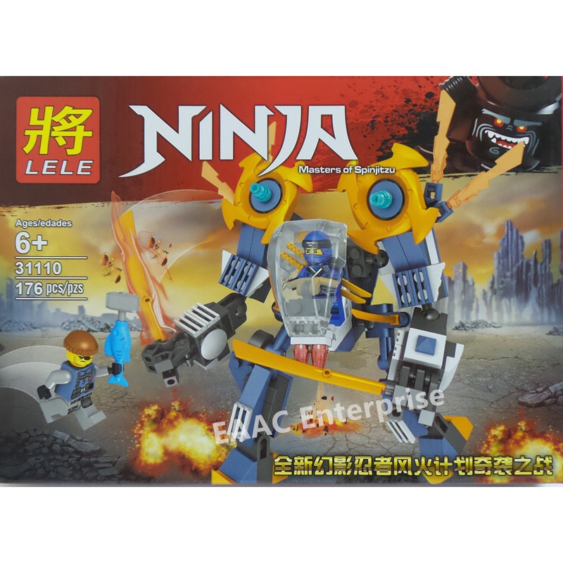 Ninja Master of Spinjitzu Building Block Bricks 178pcs