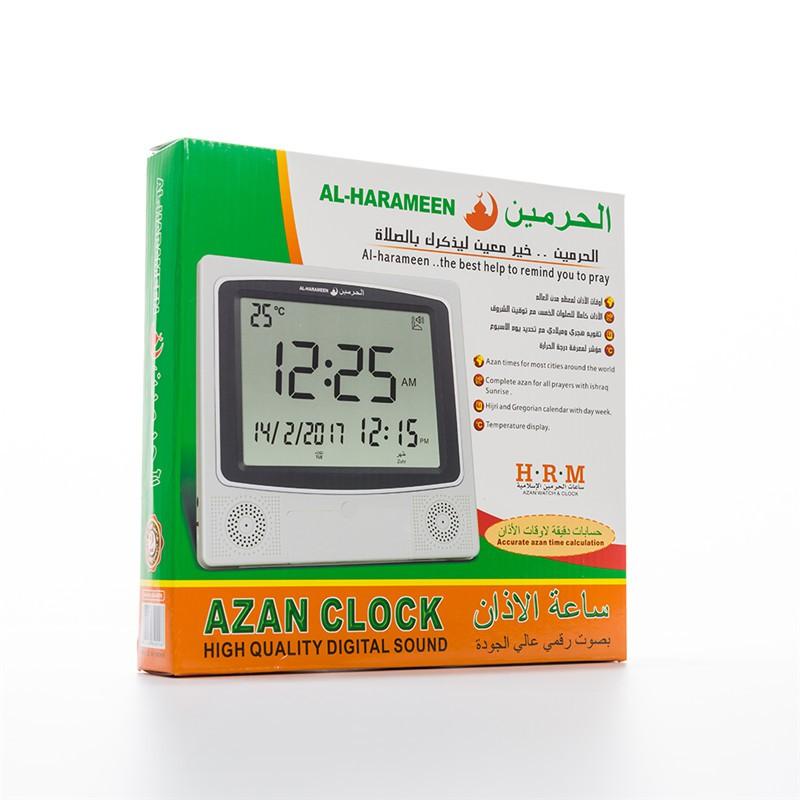 HA-4009 big screen azan wall clock islamic pray reminder clock