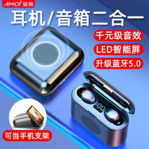 2 in 1 Gaming Wireless Bluetooth Earbuds + Speaker Big Bass Bluetooth Headphone Headset