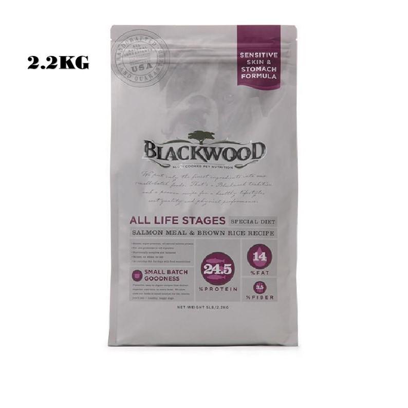 Blackwood Salmon Meal Brown Rice 2 2kg Pet Food Dog Food Dry Food Shopee Malaysia