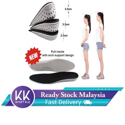 Pair EVA Memory Foam Height Increasing Insole Insert Arch Heel Lift Cushion Pad