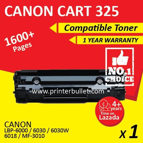 Canon 325 / Cart 325 / Canon Cartridge 325 Compatible Toner Cartridge