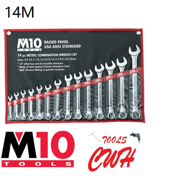 M10 COMBINATION WRENCH SPANNER SET CWH TOOLS BLACK HARDWARE BLACKHOME