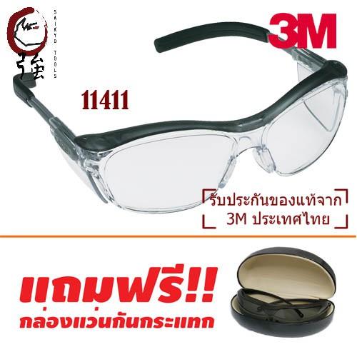 แว่นนิรภัย ยี่ห้อ 3M รุ่น Nuvo series 11411, 11412, 11519 ฟรี! กล่องใส่แว่น (3MGL