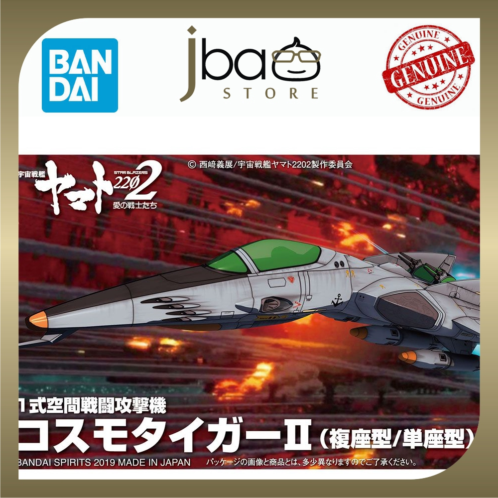 Bandai 15 Type 1 Space Fighter Attack Craft Cosmo Tiger II Double Seater Single Yamato 2202