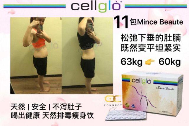 「Cellglo Mince Beaute天然健康排毒」的圖片搜尋結果