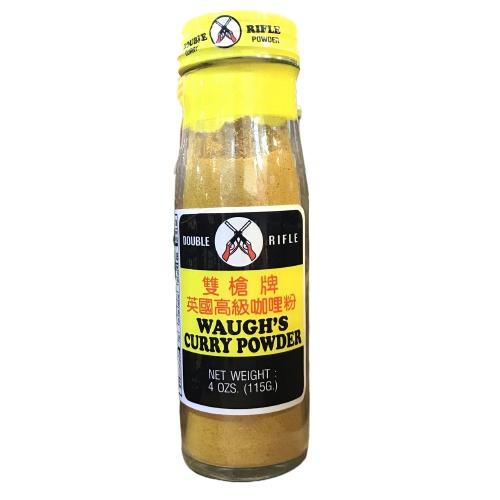 WAUGH'S Curry Powder Serbuk Kari (115g/1kg) Double Rifle Brand HALAL by 365mart 365 Mart