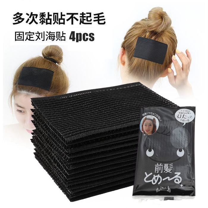 MALAYSIA: 4pcs/SET PENGEPIT RAMBUT Hair Gripper Barber Grippers Women Hair