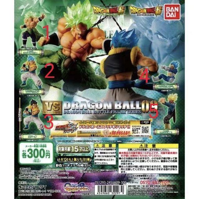 Dragon Ball Super Movie High Grade Series SSG Vegeta Character Capsule Figure V1
