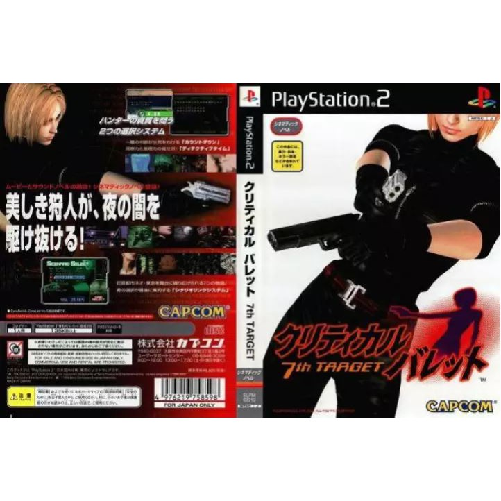 Critical Bullet 7th Target PS2 Playstation 2 Games