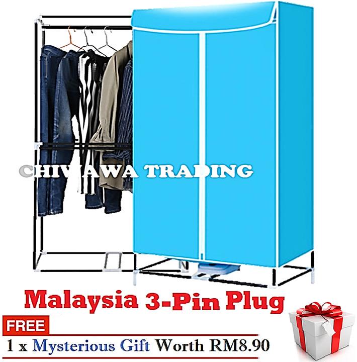 【MALAYSIA 3-PIN- Plug】Wardrobe Cloth Dryer 2 Layers 15KG Laundry Hot Air O Dry
