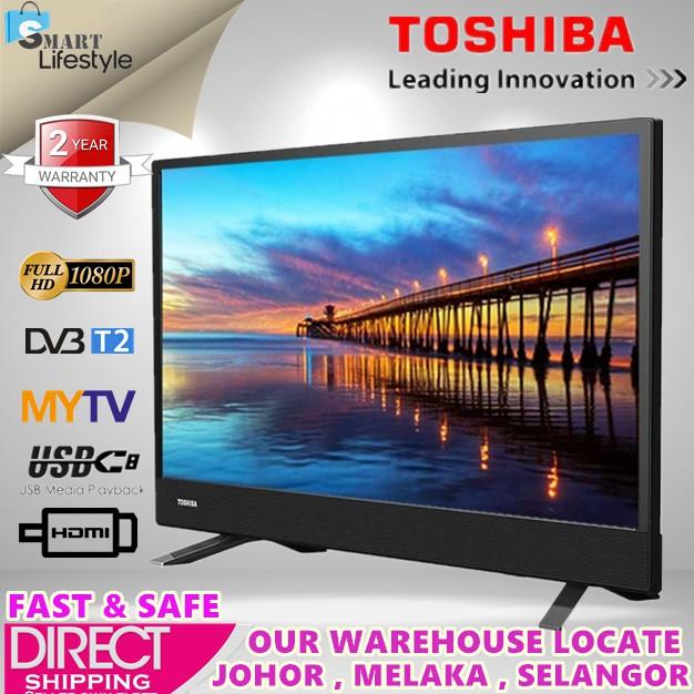 """TOSHIBA 40"""" DIGITAL LED 40L3750VM (LIMITED OFFER)"""