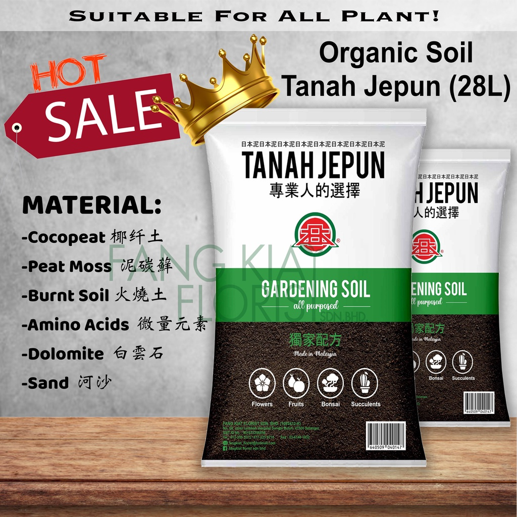 [IGL] 28L TANAH JEPUN / for all Purpose / Organic Soil