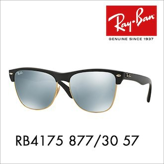 daa5d11612 100% Original Ray-Ban Clubmaster Oversize RB4175 877 30