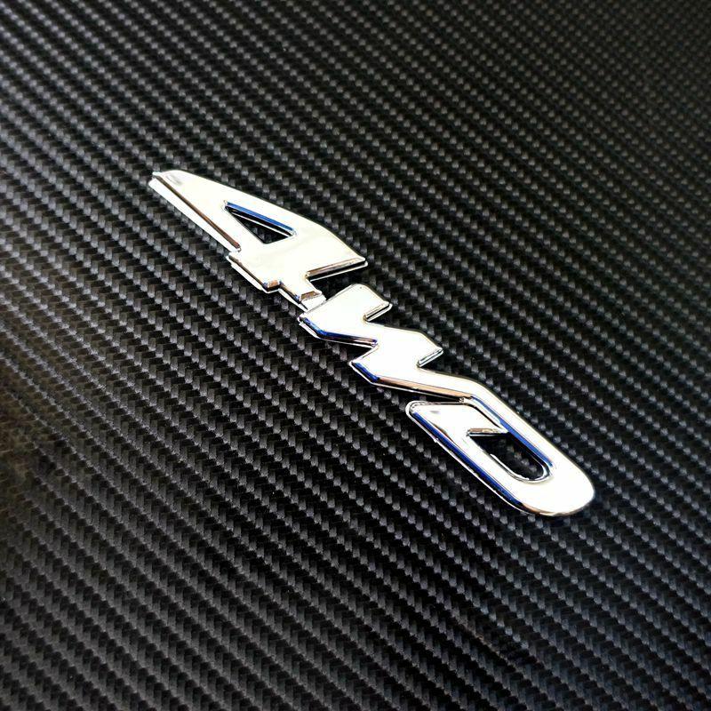 PREMIUM Sticker Silver Universal ABS Brand Auto Car 3D Logo Emblem Badge Decal