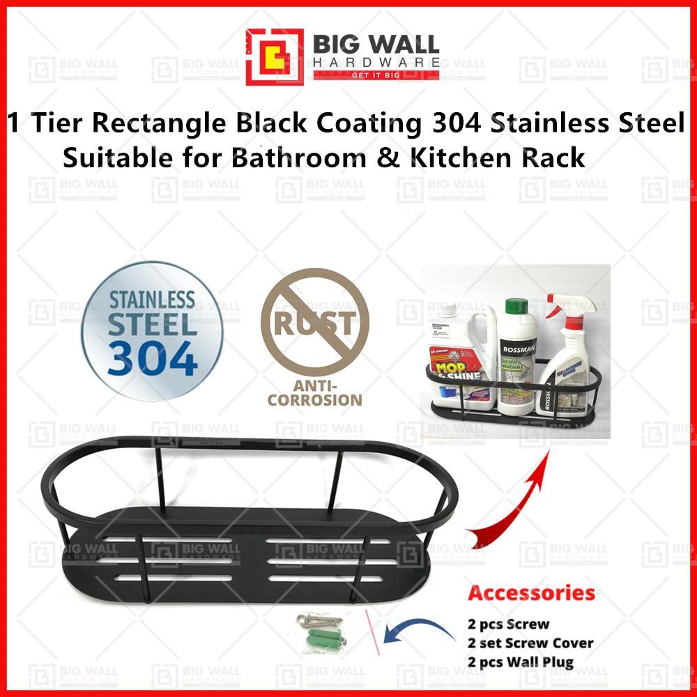 1 Tier Rectangle Black Coating 304 Stainless Steel Bathroom Shampoo Storage Shelf Rack Wall Mounted Big Wall Hardware