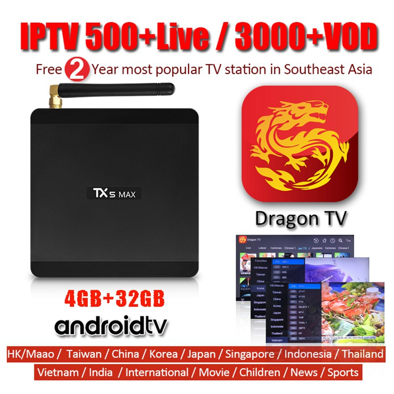 TX5 Max IPTV Box Android 8 1 S905X2 4GB 32GB & Dragon TV Southeast Asia  IPTV Subscription