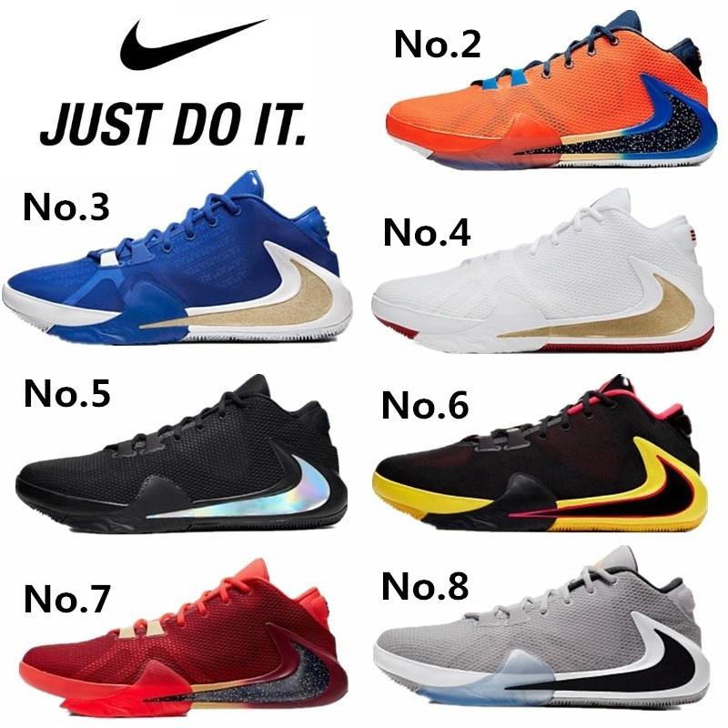 Nike Zoom Freak 1 Giannis Antetokounmpo Men's basketball ...